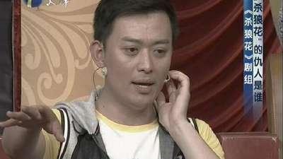 岳云鹏郭德纲上演另类《白毛女》