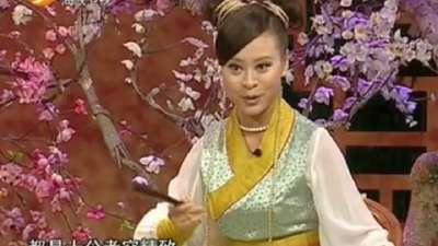 京剧《三寸金莲》(下)