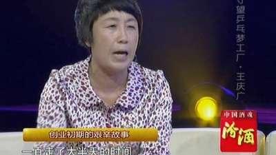 王庆广之守望乒乓梦工厂