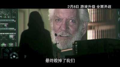 """《饥饿游戏3:嘲笑鸟(上)》内地定档2月8日 劳伦斯出镜问候""""中国你好"""""""