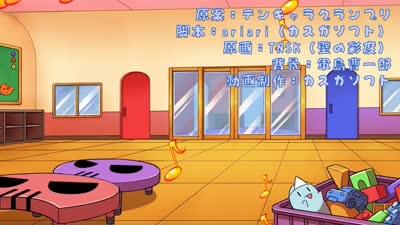 地狱幼稚园07