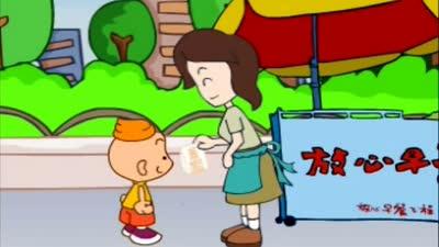 智商情商启蒙(天才摇篮)系列049