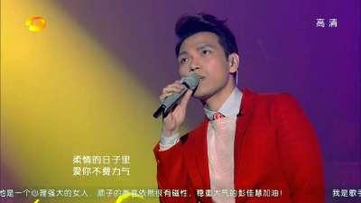 杨宗纬&李泉《我要我们在一起》-《我是歌手》第十三期
