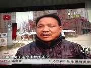 西安南郊万象春天楼盘问题多 业主拒收房 阳台无下水 公摊面积27%