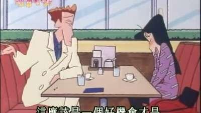 蜡笔小新第2部 04