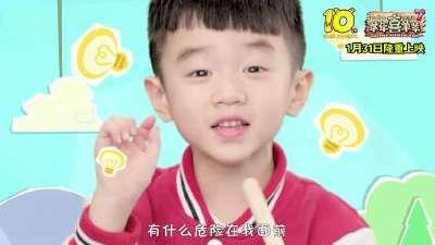 喜羊羊与灰太狼7之杨阳洋MV混剪版