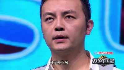 吴佩慈黑脸天使进行到底 演技派导演整哭学员