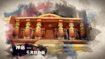 美食大冒险第二季宣传片 场景篇