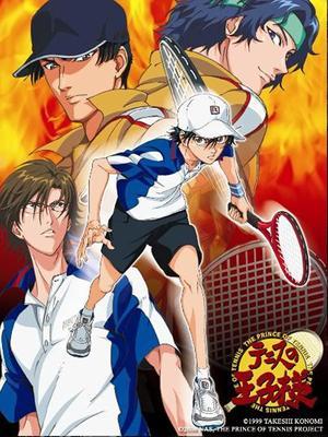 网球王子OVA版 第3季 国语版
