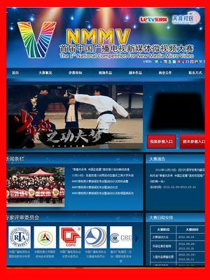 首届中国广播电台新媒体微视频大赛参赛作品精选