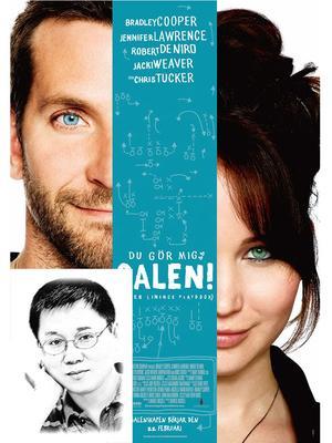 周黎明点评奥斯卡提名电影之《乌云背后的幸福线》