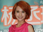 杨丞琳广州签售新专辑 不要忘记我是歌手