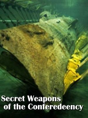 国家地理:秘密武器-汉利号潜艇
