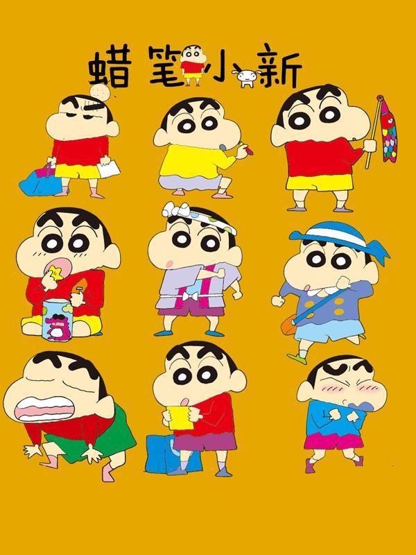 蜡笔小新剧场版全集中文