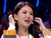《奇舞飞扬》20131128:李湘为女收礼感动含泪 大咖云集映蓉丹妮同门操戈