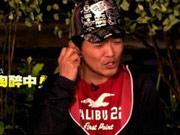 《两天一夜》20131201:卡拉OK比拼吕良伟站台 安七炫大展偶像歌神风采