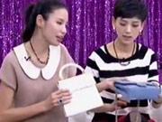 《心动女人帮》20131215:传家宝真的是个宝