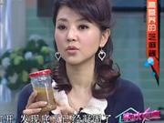 《家政女皇》20140226:高营养的芝麻酱 鼓香荷包蛋