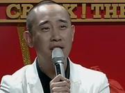 《谁能逗乐喜剧明星》20140428:半吨舞王逆袭成功