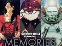 回忆三部曲 MEMORIES