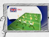 独家策划-手绘世界杯 看三狮军团如何被黑