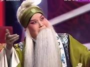 《走进大戏台》20140712:晋剧牡丹奖名段 八义图巴尔思御史