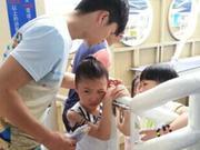 《潮童假期》20140803:小伙伴开启泪奔模式 豪华游轮激烈竞赛