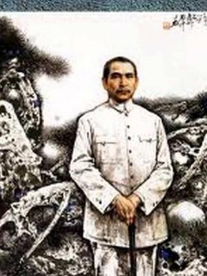 影响中国历史进程的事件