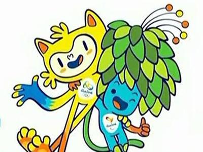 里约奥运会残奥会吉祥物名字揭晓