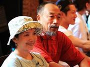 《带着爸妈去旅行》20141221:孙海英吕丽萍全家同游 陈翔耍宝停不下来