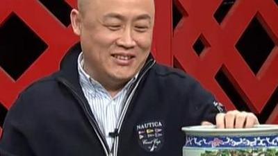 鉴赏家笑侃眼光很重要 中式伊万里瓷获专家赞赏