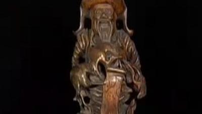 广杨寿星老 明代月琴