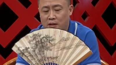 吴镜汀扇面 鉴宝师攀亲戚