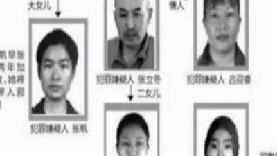 :招远杀人案一审宣判 电梯内打架因孕妇被挤