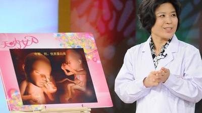 专家科普孕期合理膳食 提前铺平产后恢复之路