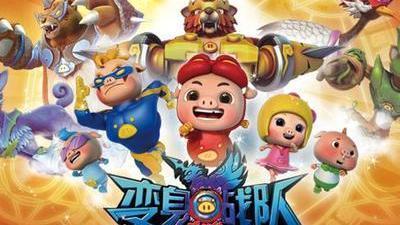 猪猪侠8之变身战队01