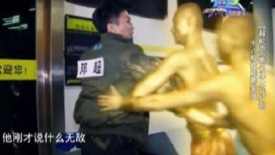 邓超醉拳出击大战18铜人 宝宝中毒名牌变大痛哭