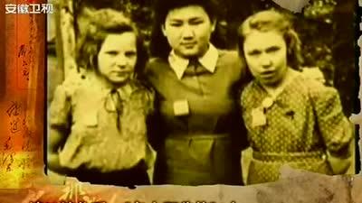 纳粹集中营里的中国女孩