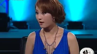 程家媛被淘汰