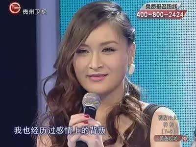 《非常完美》20121202:中俄混血美女美貌出众