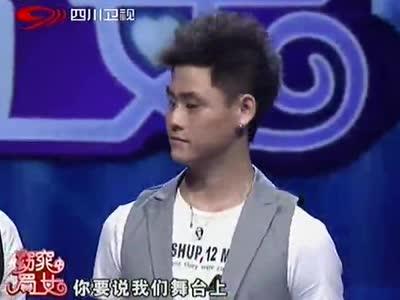《窈窕蜀女》20120831:最辣火爆女牵手成功