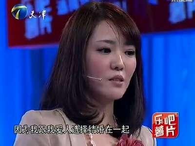 五一劳动节特别节目 01:07:22《非你莫属》20110501:刘辰  胡欣