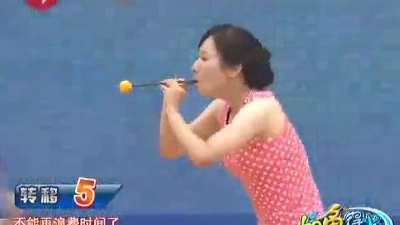 靳博获得最佳飞姿奖