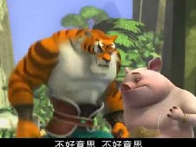 生肖传奇_生肖传奇之十二生肖闯江湖34