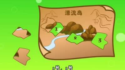 《不一样的兔子之绘画篇》第26集