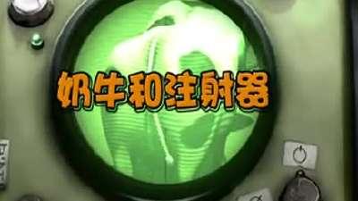 外星动物园33_百度影视