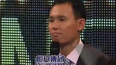 """""""搭讪哥""""被BOSS轮番轰炸"""