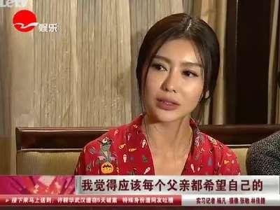 郎朗绯闻女友巩新亮素颜丑照曝光