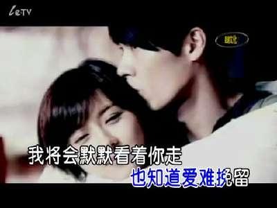 恋曲2012 陈玉建vs陈美惠