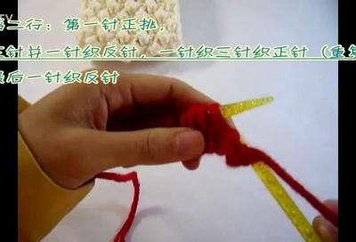 【棒针编织花样】菠萝花围巾织法